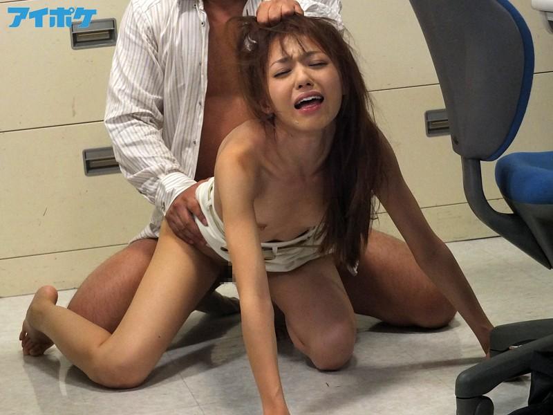 渋谷でカーセックスする希志あいの アダルトあいの