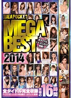 (idbd00672)[IDBD-672] IDEAPOCKET MEGA BEST 2014 全タイトル完全収録 至極の16時間 ダウンロード