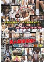 素人厳選盗撮!! 〜女子校生食い込みパンチラ、もっこり割れ目に熱視線〜 ダウンロード