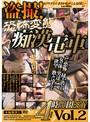 盗撮!恐怖変態痴漢電車 4時間 BEST Vol.2