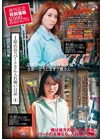 (ihtt00001)[IHTT-001] I原店長のパートさん入れ喰い日誌 1 ダウンロード