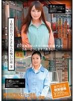 (ihtt00003)[IHTT-003] I原店長のパートさん入れ喰い日誌 3 ダウンロード