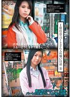 I原店長のパートさん入れ喰い日誌5【ihtt-005】