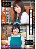 (ihtt00007)[IHTT-007] I原店長のパートさん入れ喰い日誌 7 ダウンロード