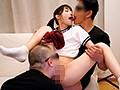 男達の性玩具 黒髪美少女はオナペット せいら18歳 星咲セイラ 12