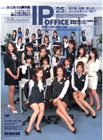 (ipsd006)[IPSD-006] IP OFFICE ダウンロード