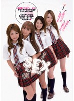 SEX向上委員会 01