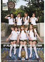 IP PLATINUM GIRLS COLLECTION 2012