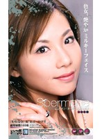Spermania VOL.3 光咲玲奈