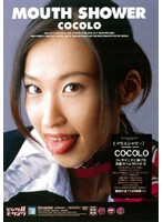 MOUTH SHOWER COCOLO ダウンロード