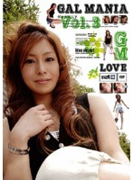 GAL MANIA Vol.3 ダウンロード