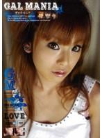 GAL MANIA Vol.4 ダウンロード