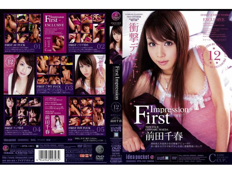 First Impression 前田千春 前田千春