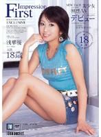(iptd200)[IPTD-200] First Impression 浅華優 ダウンロード