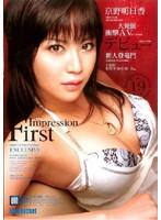 FirstImpression京野明日香【iptd-207】
