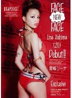 「FACE NEW FACE 愛嶋リーナ」のパッケージ画像