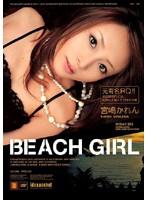 (iptd231)[IPTD-231] BEACH GIRL 宮嶋かれん ダウンロード