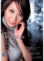 (iptd252)[IPTD-252] First Impression 千堂ゆりあ ダウンロード