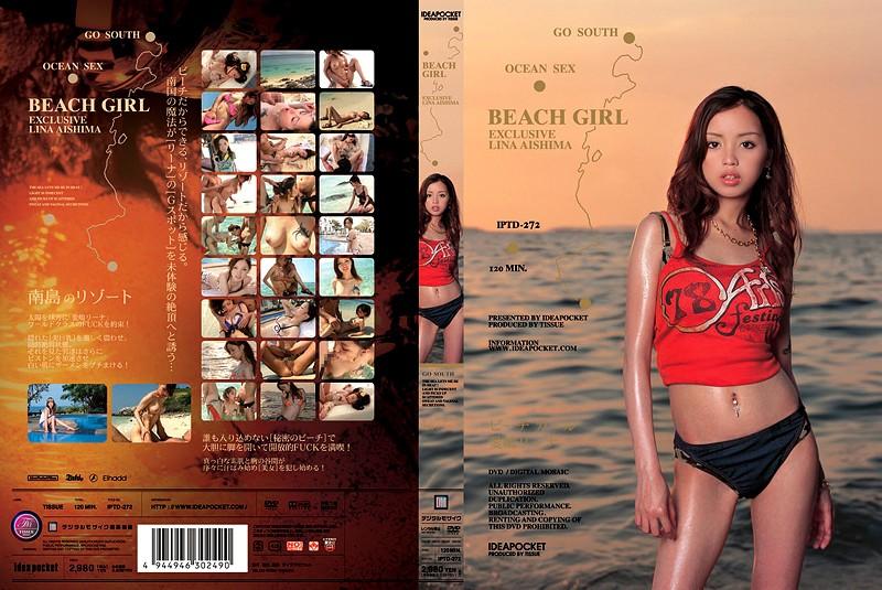 【独占】BEACH GIRL 愛嶋リーナ