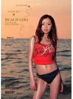 BEACH GIRL 愛嶋リーナ