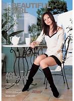 (iptd319)[IPTD-319] BEAUTIFUL GIRL 夏海碧 ダウンロード