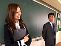 更紗先生の誘惑授業 原更紗 1