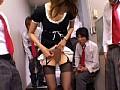 更紗先生の誘惑授業 原更紗 9