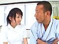 アイドルナースの癒し看護 沖田はづき:iptd00375-12.jpg