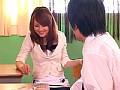 明歩先生の誘惑授業 吉沢明歩:iptd00404-1.jpg