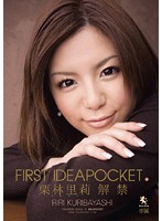 FIRST IDEAPOCKET 4 栗林里莉 解禁