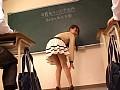 ジェシカ先生の誘惑授業 希崎ジェシカ 画像1