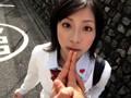 学校でしようよ! 三村翔子 4