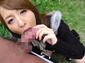 野外SEXしようよ! 希崎ジェシカ:iptd00540-9.jpg
