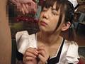めちゃカワご奉仕メイド 希美まゆ 11