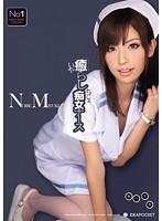 人気AV女優 横山美雪