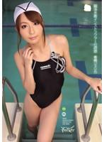 競泳水着インストラクターの誘惑 希崎ジェシカ