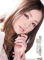 菊美かりんの濃厚な接吻とSEX ダウンロード