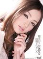 菊美かりんの濃厚な接吻とSEX