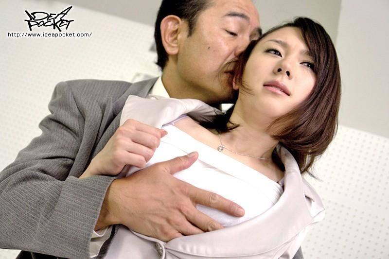 秘密女捜査官~淫謀に囚われし恥辱と快姦~ 木下柚花 の画像7