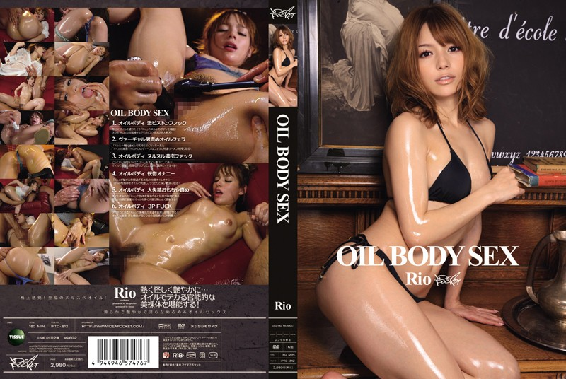 [FHD][iptd 812] OIL BODY SEX Rio