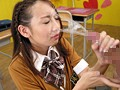 学校でしようよ! 成宮カナ