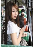 (iptd00838)[IPTD-838] 狙われたOL…ストーカー痴漢 希崎ジェシカ ダウンロード