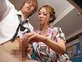 カテキョ 爆乳家庭教師の猥褻レッスン 初音みのり 1