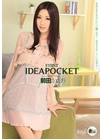 FIRST IDEAPOCKET 前田かおり