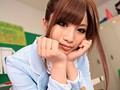 学校でしようよ! 柴咲エリカ 12