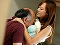 [IPX-070] 夫とは月1、彼とは週3で愛し合ってます。 勃起不全な夫の仕事中にデカマラ中年施術師の性感マッサージ店に通い詰める美人妻 星川光希