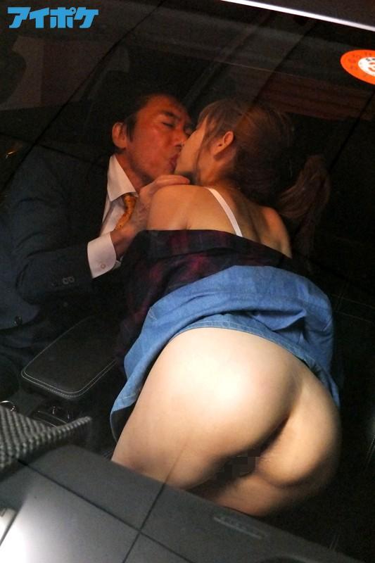 パパ活! スケベな変態中年おじさんと密会性交を交わす美少女 桃乃木かな 画像12枚