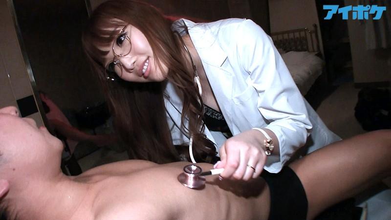 就業中にイケメン患者のチ○ポをつまみ喰い!色情狂の人妻美人医師のハメ撮り動画コレクションが流出! 旦那を忘れ仕事を忘れ若いチ○ポに陶酔するプライベートセックス【個人撮影】 有原あゆみ の画像12