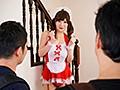 ぷるるんぷるるん 超乳グラドルメイドの誘惑 Jカップ100cmの乳圧ご奉仕!! 益坂美亜 1
