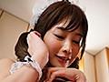 ぷるるんぷるるん 超乳グラドルメイドの誘惑 Jカップ100cmの乳圧ご奉仕!! 益坂美亜 5